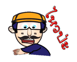 Mr. flogle anime sticker #12551956