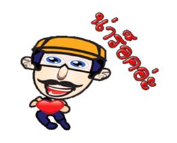 Mr. flogle anime sticker #12551963
