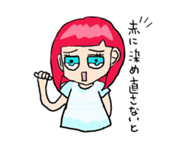The female of the red hair which moves sticker #12552617