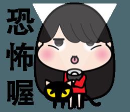 Girl in red dress sticker #12553430