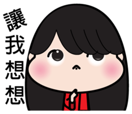 Girl in red dress sticker #12553436