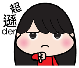 Girl in red dress sticker #12553439