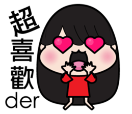 Girl in red dress sticker #12553440
