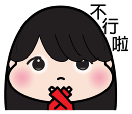 Girl in red dress sticker #12553444