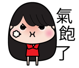 Girl in red dress sticker #12553445