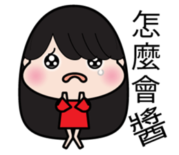 Girl in red dress sticker #12553451