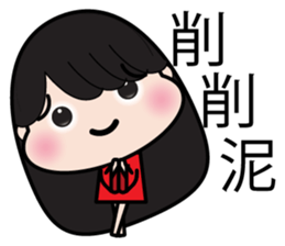 Girl in red dress sticker #12553455
