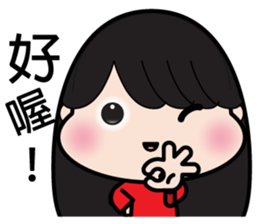 Girl in red dress sticker #12553456