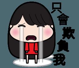 Girl in red dress sticker #12553457