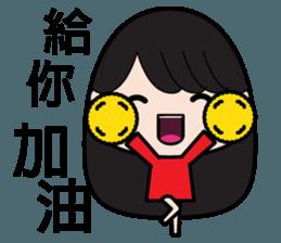 Girl in red dress sticker #12553458