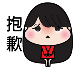 Girl in red dress sticker #12553460