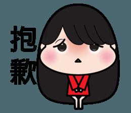 Girl in red dress sticker #12553460