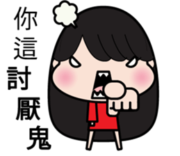 Girl in red dress sticker #12553462