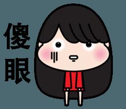 Girl in red dress sticker #12553463