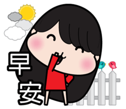 Girl in red dress sticker #12553466