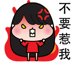 Girl in red dress sticker #12553469