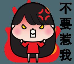 Girl in red dress sticker #12553469