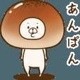 ともだちはくま((動く)) | LINE STORE