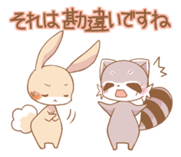 LOVE!Raccoons&Rabbit5 sticker #12554770