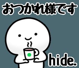 The Hide! sticker #12560112