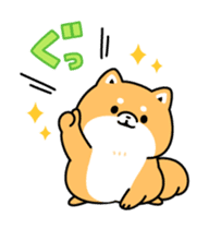 Animation of cute Shiba Inu sticker #12562030