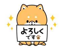 Animation of cute Shiba Inu sticker #12562040