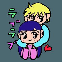 LOVELOVE Couple