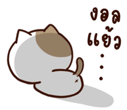 Tofu the cat sticker #12562855