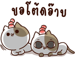 Tofu the cat sticker #12562860