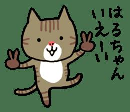 Haruchan cat sticker #12565776