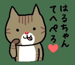 Haruchan cat sticker #12565778