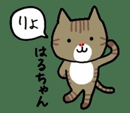 Haruchan cat sticker #12565779