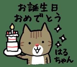 Haruchan cat sticker #12565786