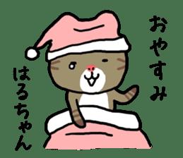 Haruchan cat sticker #12565790