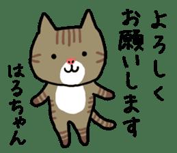 Haruchan cat sticker #12565791