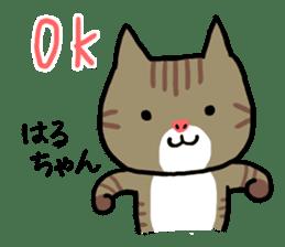 Haruchan cat sticker #12565792