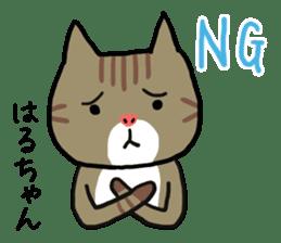 Haruchan cat sticker #12565793