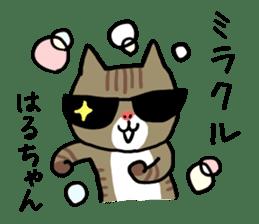 Haruchan cat sticker #12565796