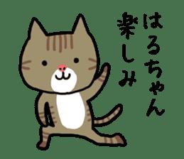 Haruchan cat sticker #12565797