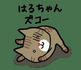 Haruchan cat sticker #12565798