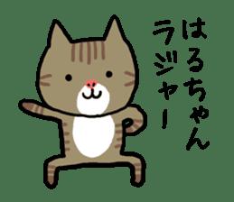 Haruchan cat sticker #12565800
