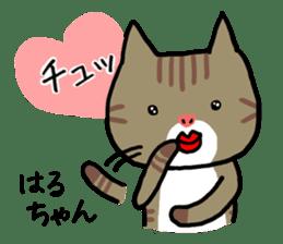 Haruchan cat sticker #12565801