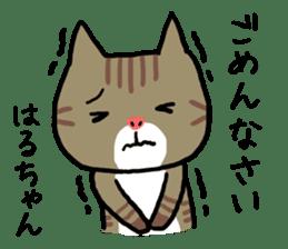 Haruchan cat sticker #12565802
