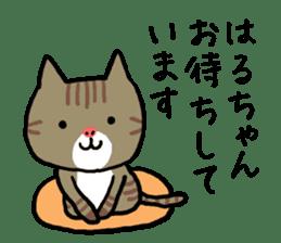 Haruchan cat sticker #12565803