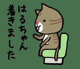 Haruchan cat sticker #12565804