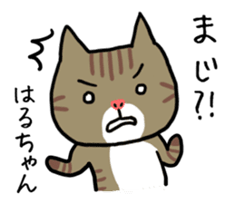 Haruchan cat sticker #12565807