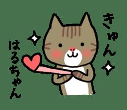 Haruchan cat sticker #12565808