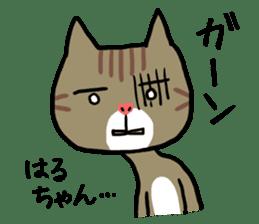 Haruchan cat sticker #12565811