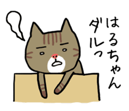 Haruchan cat sticker #12565813