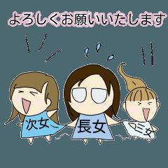 3sisteres